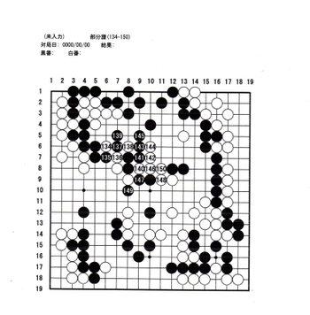 Img022_2